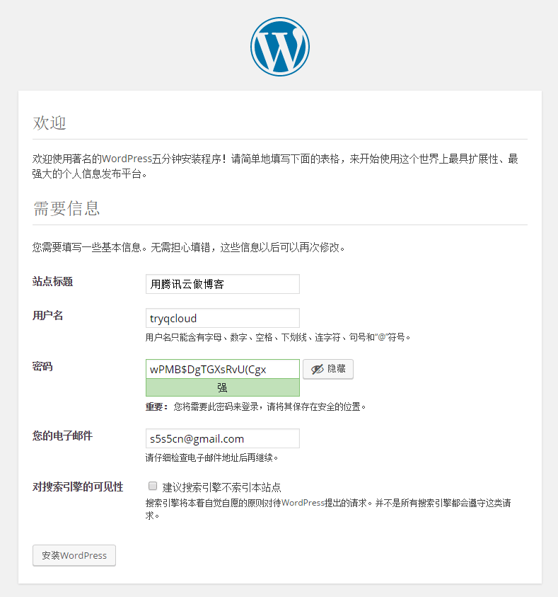 安装wordpress